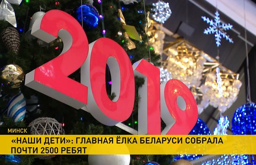Маленькая сказка, способная заворожить и взрослых. Что пожелал Александр Лукашенко маленьким белорусам в преддверии Нового года?