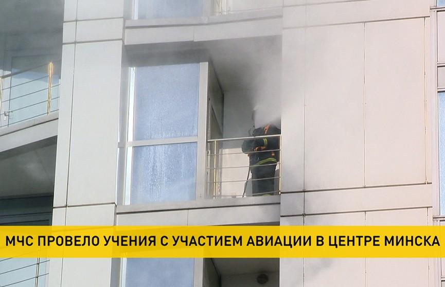 МЧС устроило тренировку на 33-этажном небоскребе в Минске