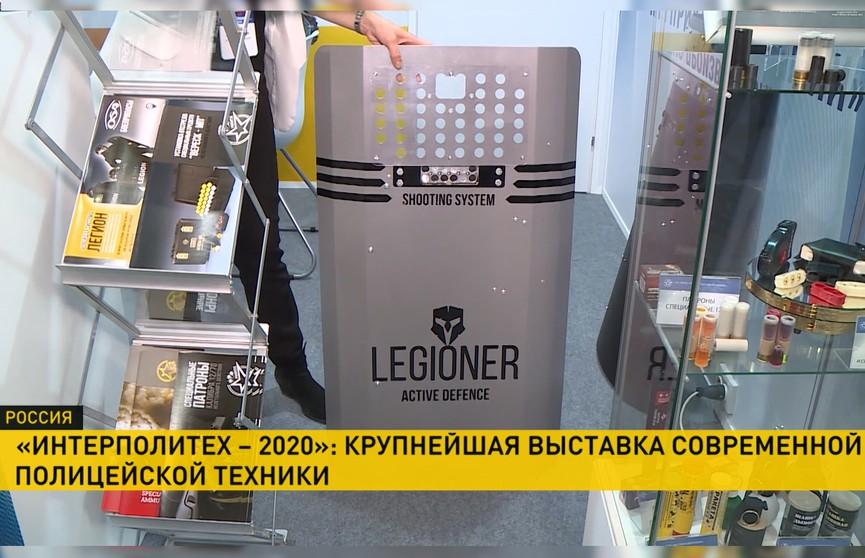 Выставка оборудования для обеспечения безопасности государства открылась в Москве