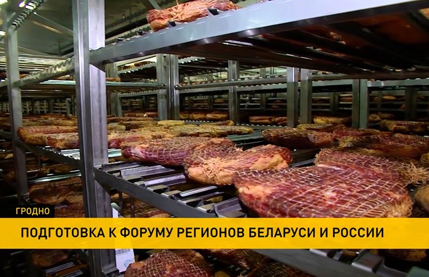 VIII Форум регионов Беларуси и России: что отечественные производители готовятся представить на съезде?