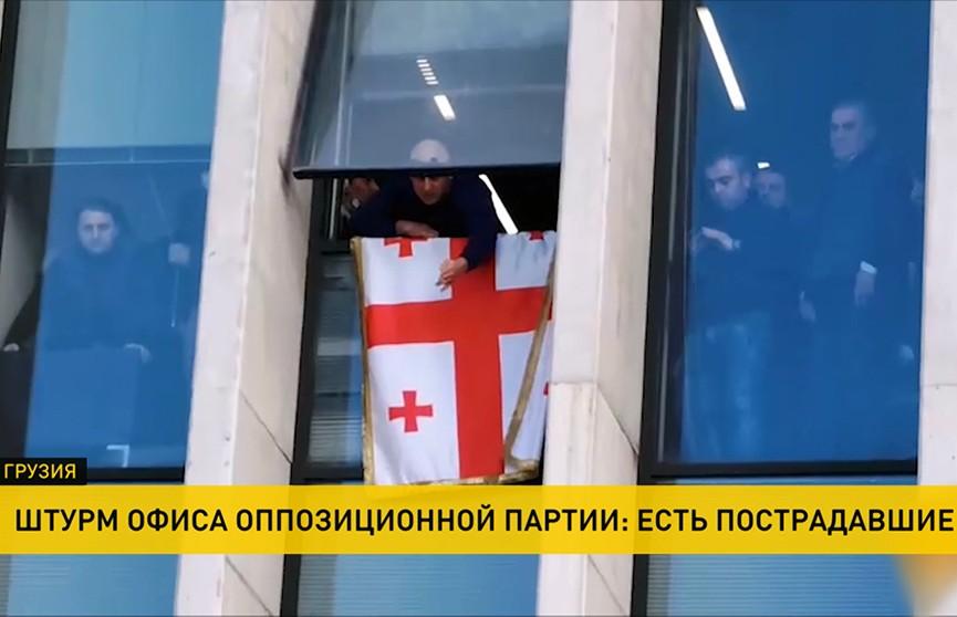 Политический кризис в Грузии: готовятся массовые акции протеста