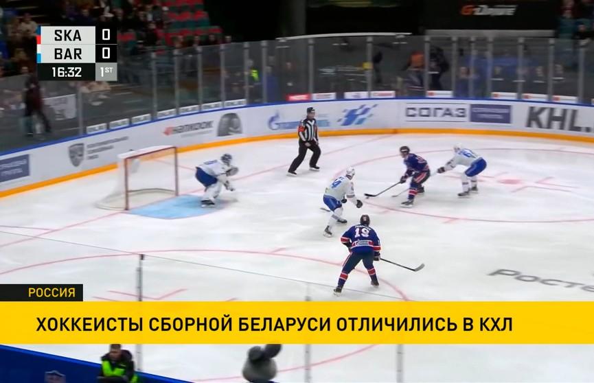 Белорусские хоккеисты набирают бомбардирские баллы в чемпионате КХЛ