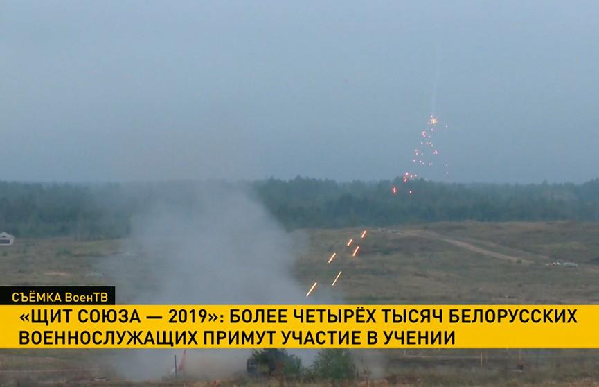 Более 4 тыс. военных будут участвовать в совместном учении Беларуси и России «Щит Союза»