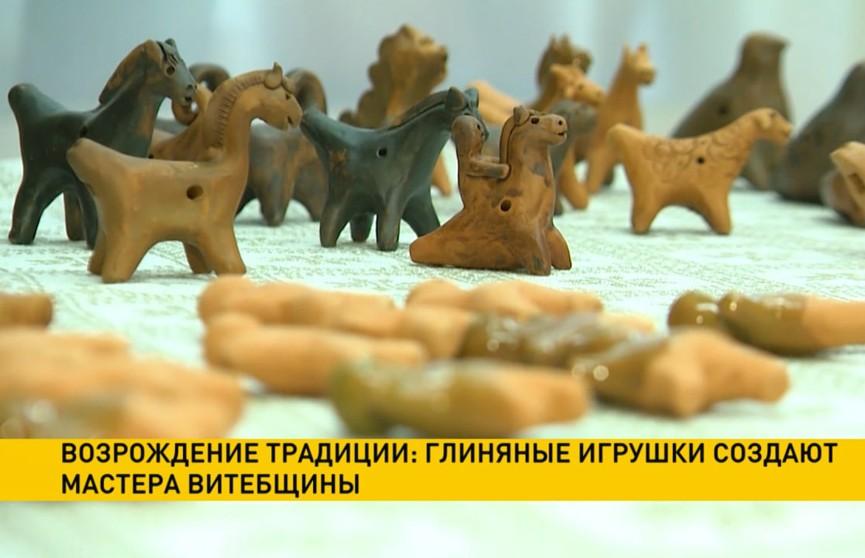 Возрождение традиции: глиняные игрушки создают мастера Витебщины