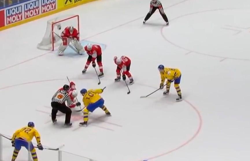 Противостояние сборных Швеции и Швейцарии на чемпионате мира по хоккею: настоящий триллер с обилием бросков, острых атак и заброшенных шайб