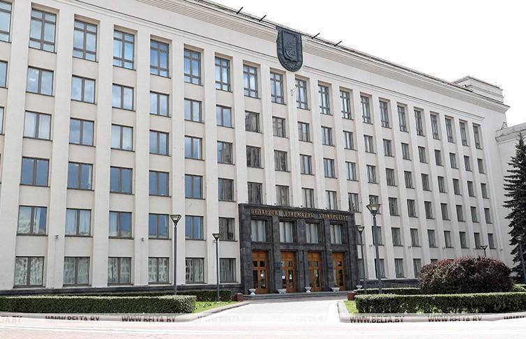 4 белорусских вуза попали в рейтинг лучших университетов мира