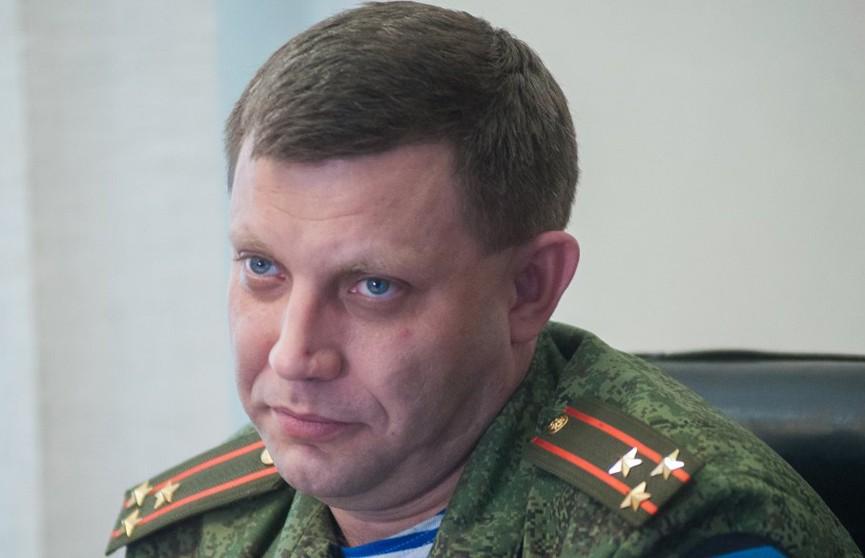Глава самопровозглашённой ДНР Александр Захарченко убит в центре Донецка