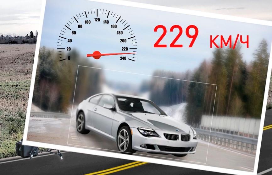 BMW на МКАД разогнался до 229 км/ч. Безумство или смелость?