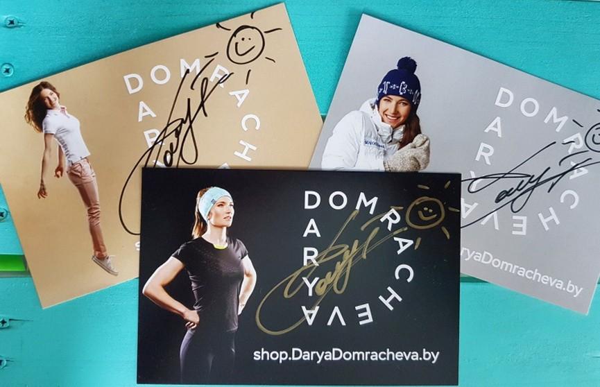 Дарья Домрачева впервые покажет одежду собственного бренда