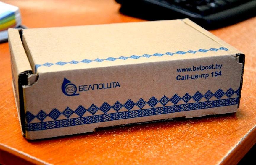 «Белпочта» рассказала, почему международные посылки идут так долго