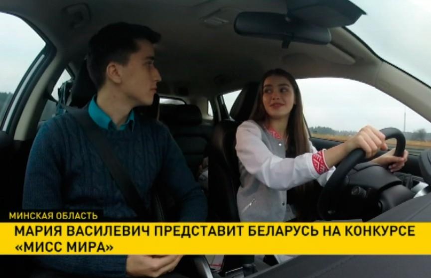 Мария Василевич улетела на конкурс «Мисс мира» в Китай
