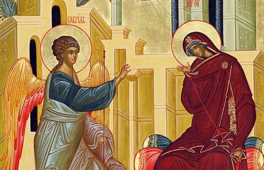 Благовещение Пресвятой Богородицы празднуют православные верующие