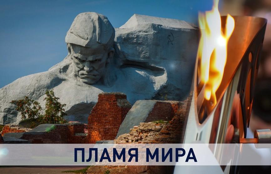Исторический момент! «Пламя мира» прибыло в Беларусь