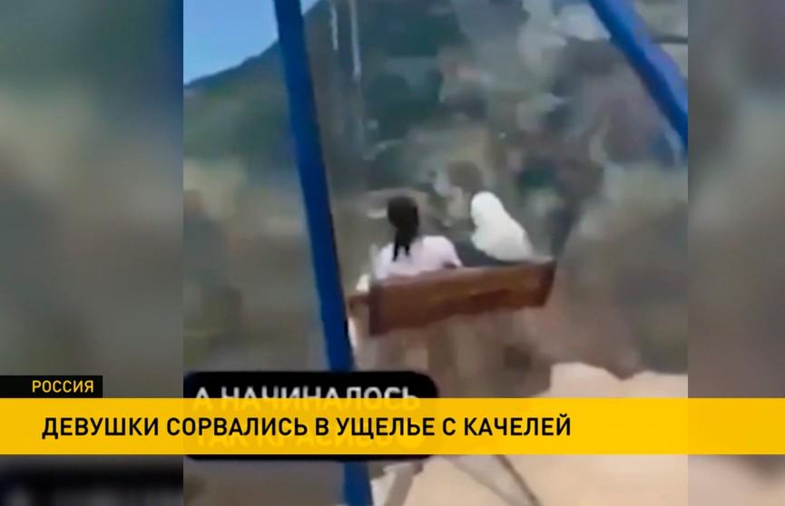 Девушки в Дагестане катались на качелях на краю каньона – одна из цепей лопнула, но туристкам повезло (ВИДЕО)