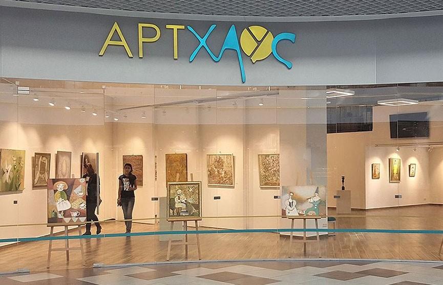 Два взгляда на живопись: выставка «Дополненная реальность» открылась в галерее «АртХаос»