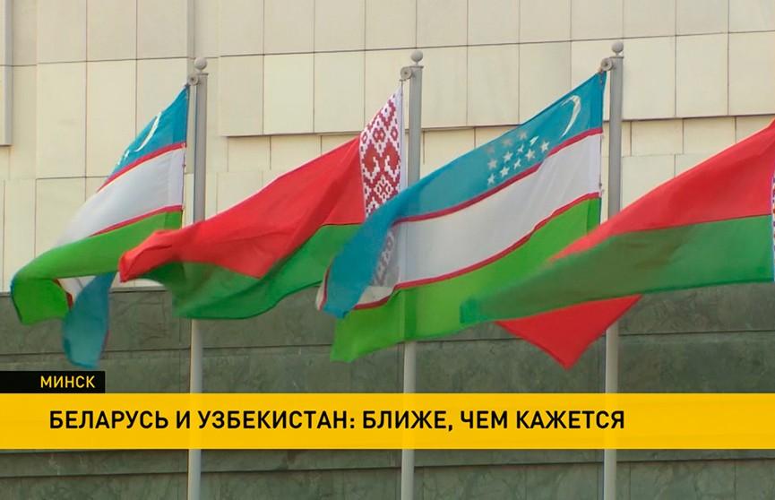Беларусь и Узбекистан: истории людей, для которых наша страна стала вторым домом