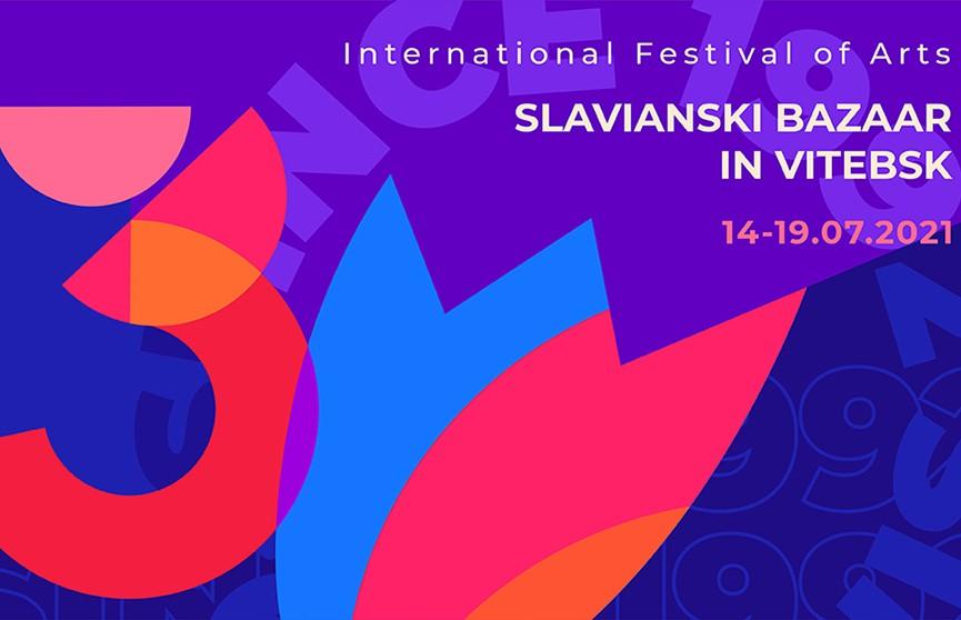 «Славянский базар-2021»: куда пойти и что посмотреть, кроме концертов