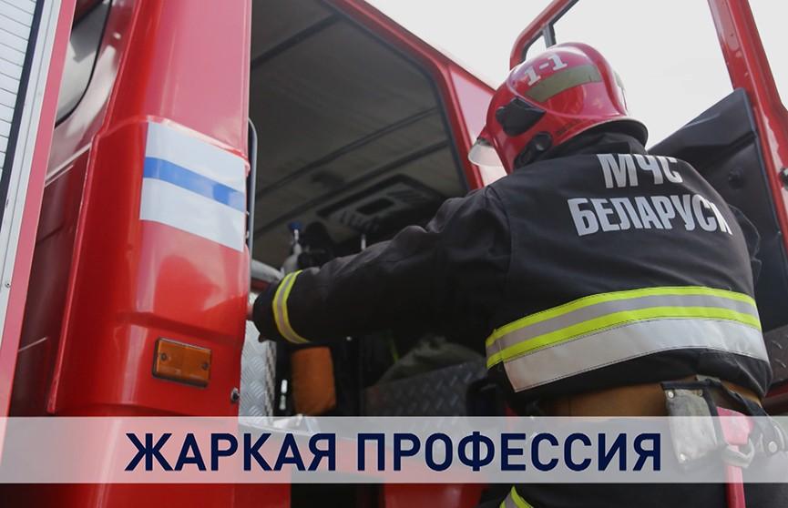 Пожарная служба Беларуси: как сотрудники МЧС каждый день  спасают жизни