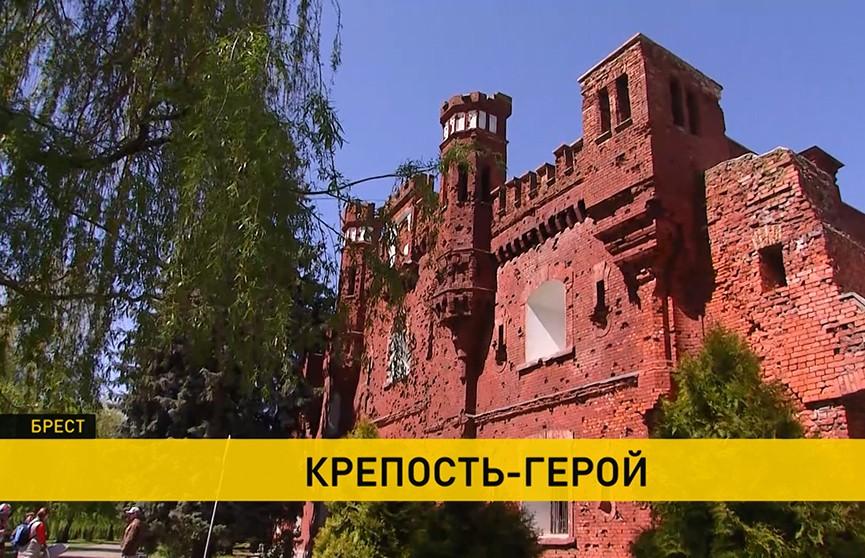 Звание «крепость-герой» было присвоено Брестской крепости 55 лет назад