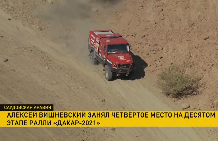 Белорус Алексей Вишневский занял 4-место на 10-м этапе ралли-марафона «Дакар»