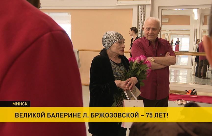 Первая Кармен, Ева и Неле: звезде мирового балета Людмиле Бржозовской исполнилось 75 лет