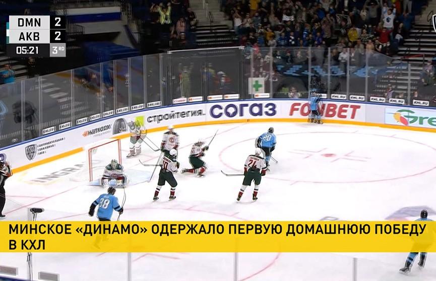 Хоккеисты минского «Динамо» обыграли казанский «Ак Барс» в новом сезоне чемпионата КХЛ