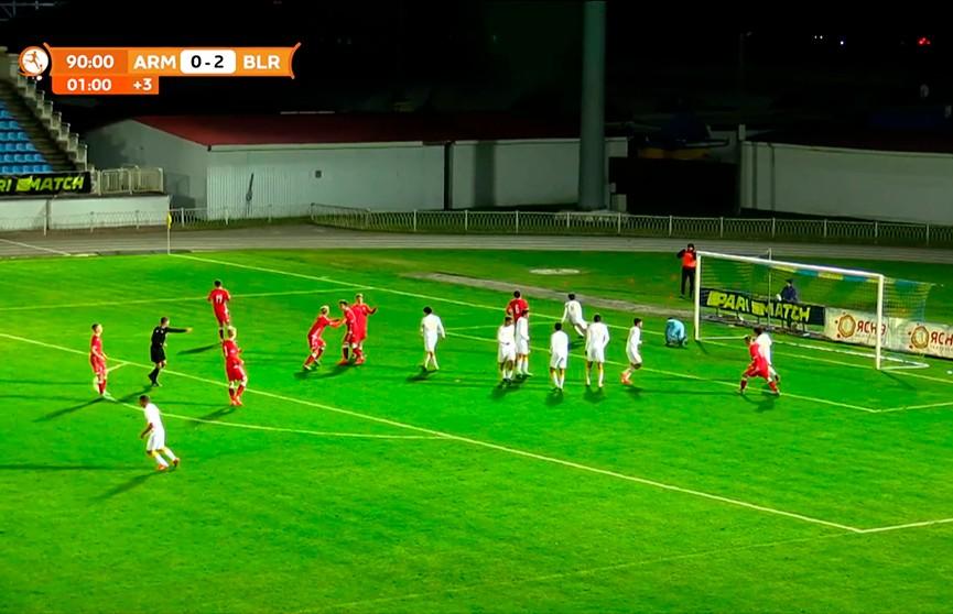 Юношеская сборная Беларуси по футболу обыграла команду Армении в квалификации чемпионата Европы