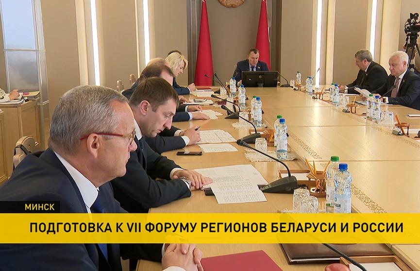 Контракты на 750 миллионов долларов собираются подписать партнеры на Форуме регионов Беларуси и России