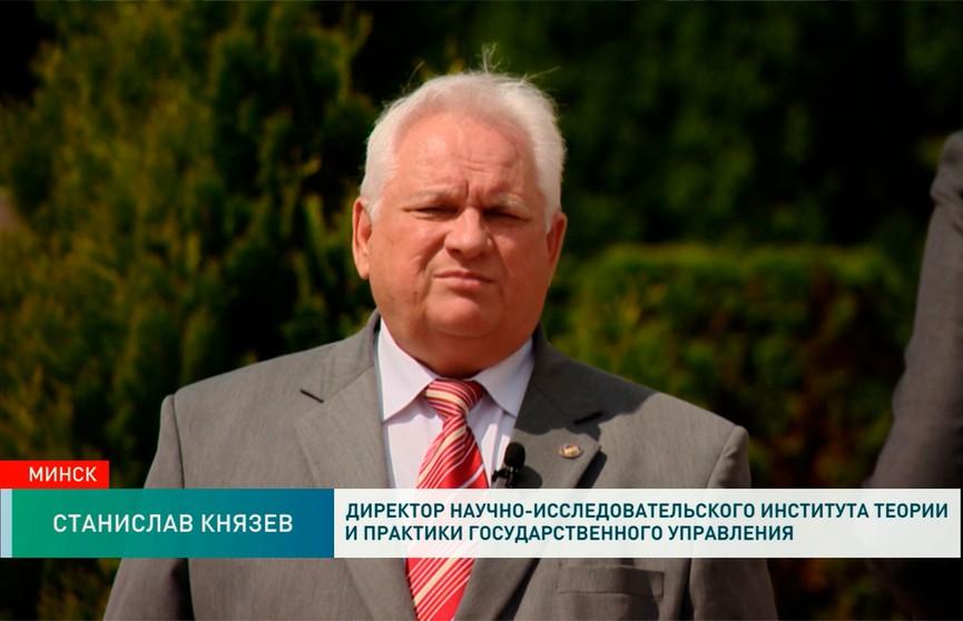 Почему Зеленский приглашает новых участников на переговоры в Минске? Интервью Станислава Князева программе «Субботний выпуск»