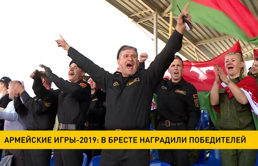 Армейские игры-2019: в Бресте наградили победителей