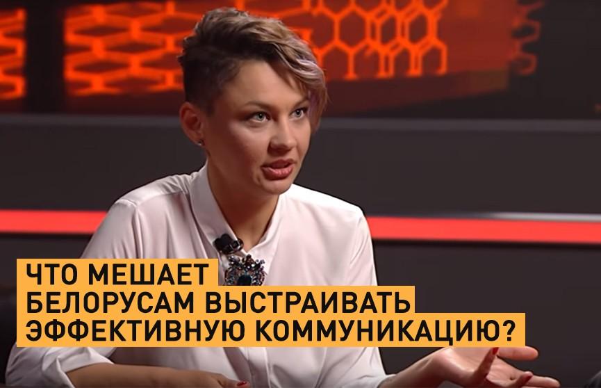 Культурный эксперт Оксана Зарецкая: «У белорусов есть проблемы в коммуникации»