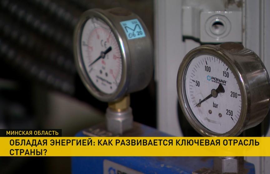 Развитие отопительной отрасли в Беларуси: в Столбцах есть современная котельная, а в Лидском районе - торфяной завод