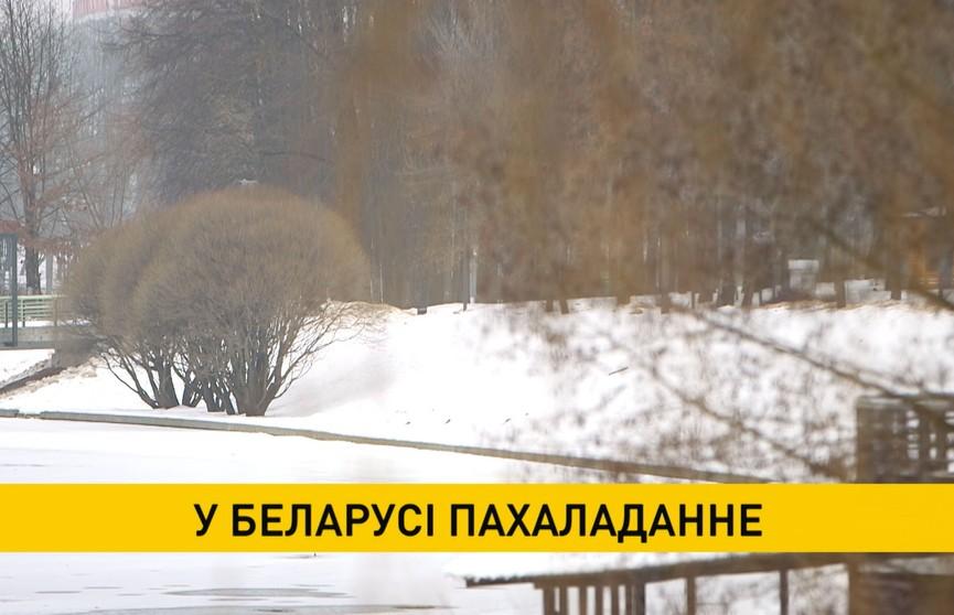 У Беларусі пахаладанне: чакаецца парывісты вецер і галалёдзіца