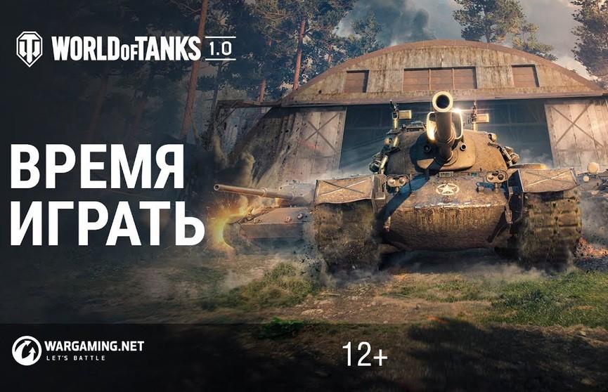Хочешь у нас работать? Играть в World of Tanks обязательно!