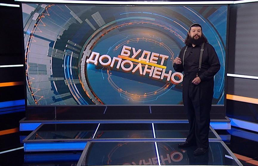 День Независимости в Беларуси и Украине – такая разная «независимость». Рубрика «Будет дополнено»