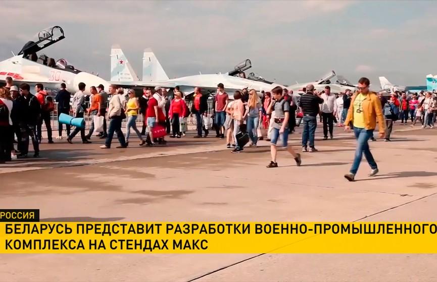 Главный авиационный салон России МАКС готовится к открытию