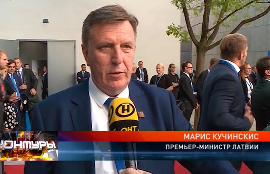 Марис Кучинскис: Латвия готова тесно работать с Беларусью для общей пользы