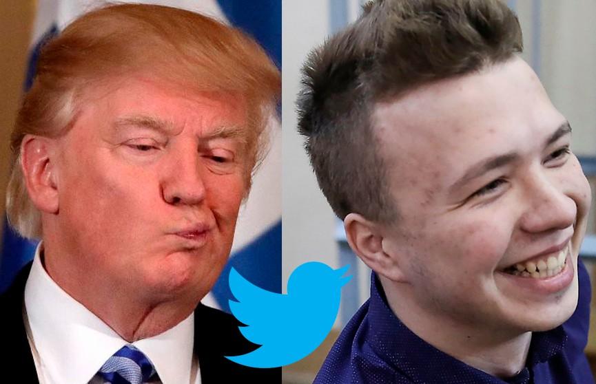 Лавров: Почему Протасевич счастлив, а Трамп нет? И что (думать) с этого нам?