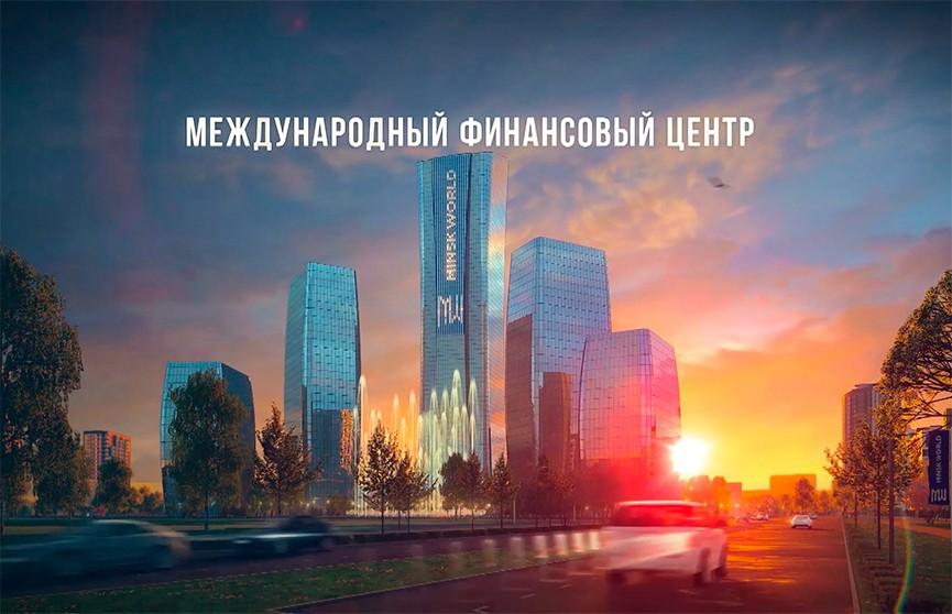 Крупнейший в Беларуси застройщик Dana Astra представил проект международного финансового центра в Минске