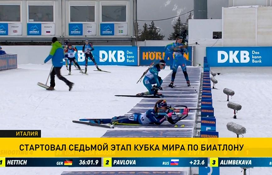 Австрийка Лиза-Тереза Хаузер выиграла индивидуальную гонку на этапе Кубка мира по биатлону