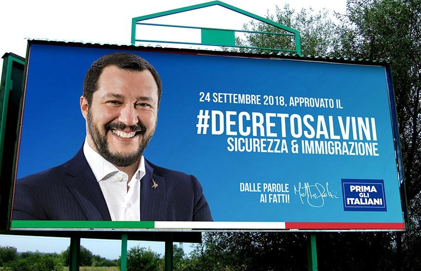 Италия готова ужесточить миграционные правила: правительство единогласно проголосовало за новый декрет