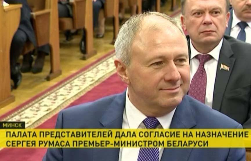 Палата представителей дала согласие Президенту на назначение Сергея Румаса премьер-министром