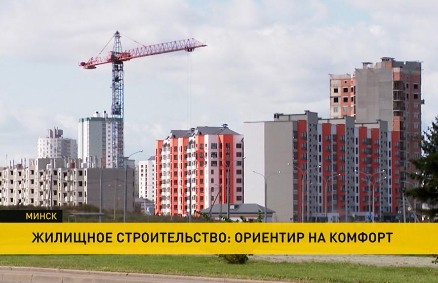Социальные стандарты в жилищном строительстве: как жильё строят доступным