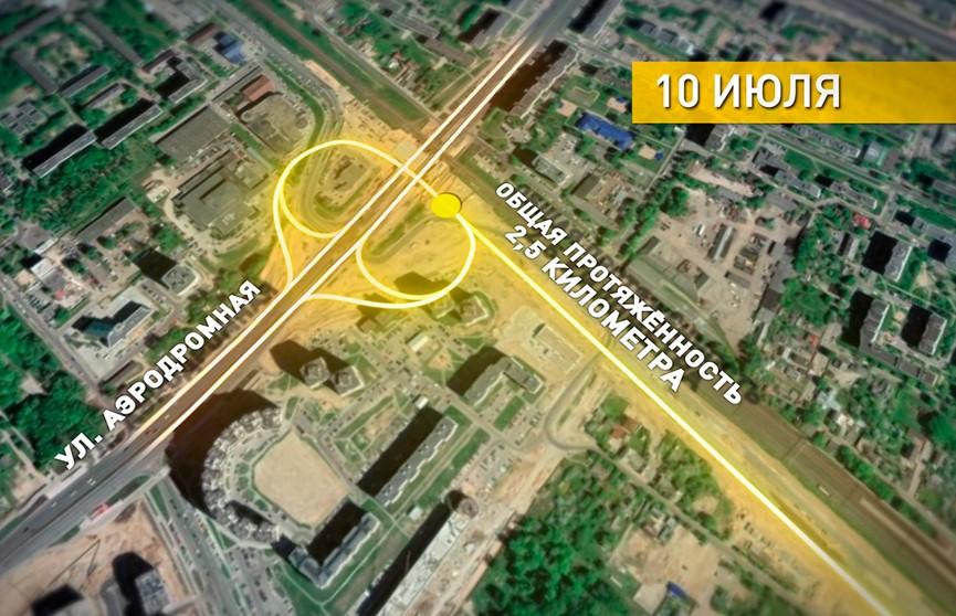 Южная магистраль в Минске откроется 10 июля
