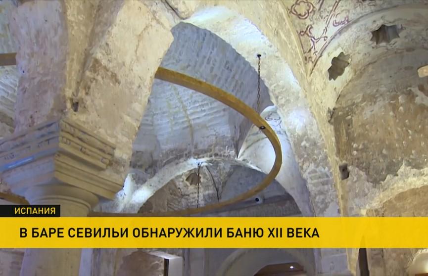В баре Севильи обнаружили остатки бани XII века