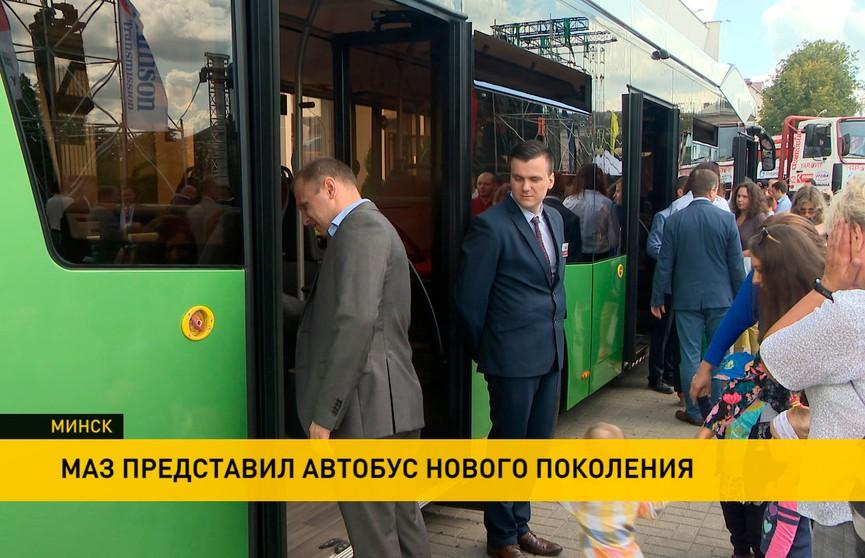 МАЗу – 75 лет! К юбилею презентован новый автобус и установлен мировой рекорд