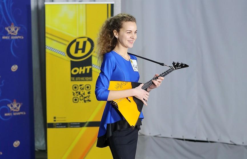 «Мисс Беларусь-2020»: основной этап кастинга пройдёт в Бресте