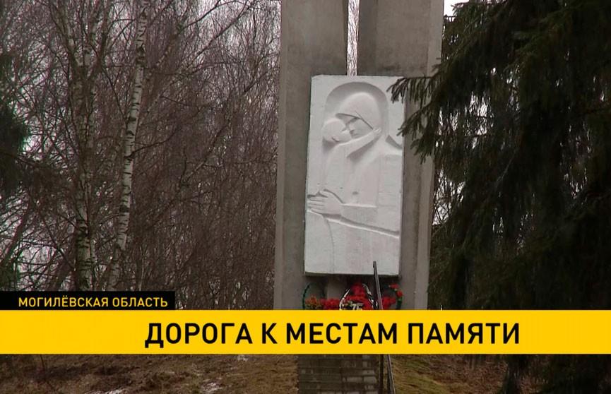 Акции по благоустройству памятников и мемориалов проходят в Могилёвской области