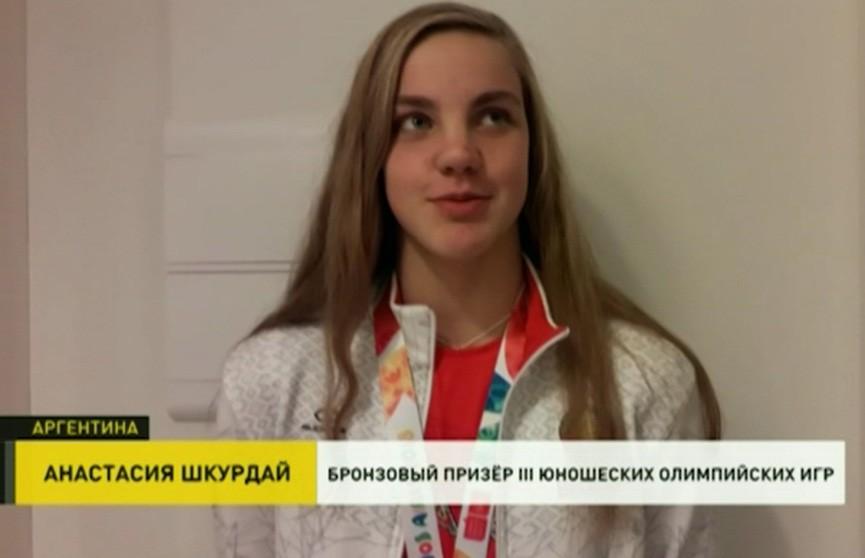 Ещё одна медаль у белорусской сборной на юношеских Олимпийских играх в Буэнос-Айресе