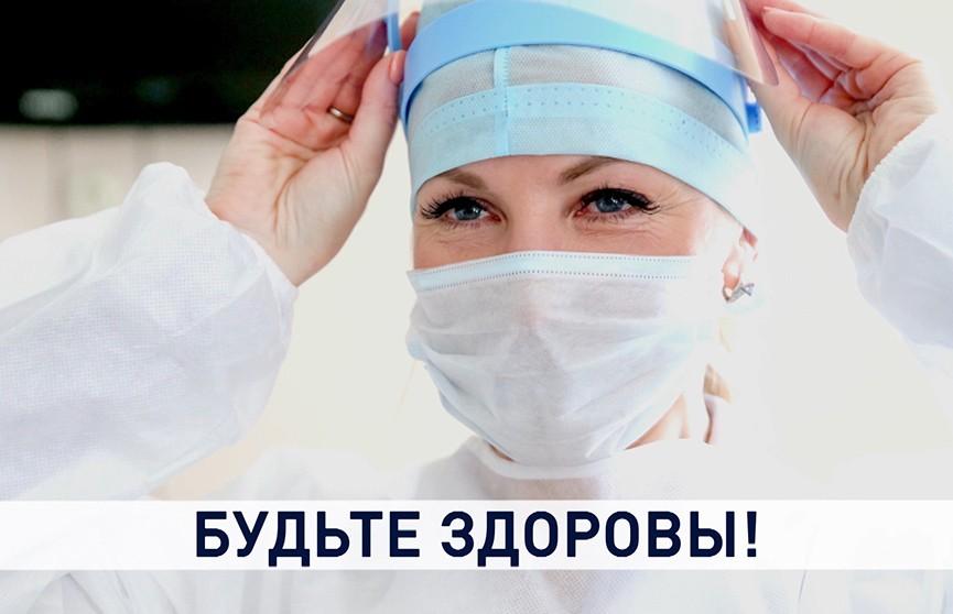 Как становятся врачами: история белорусской семьи, в которой 10 медиков
